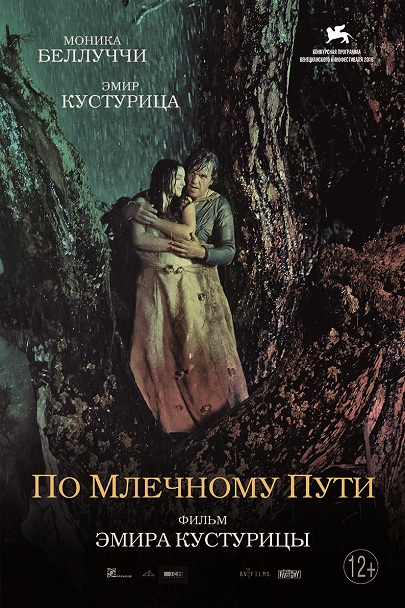 Сербский фильм  Википедия