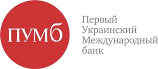 Кредит банке украина пумб