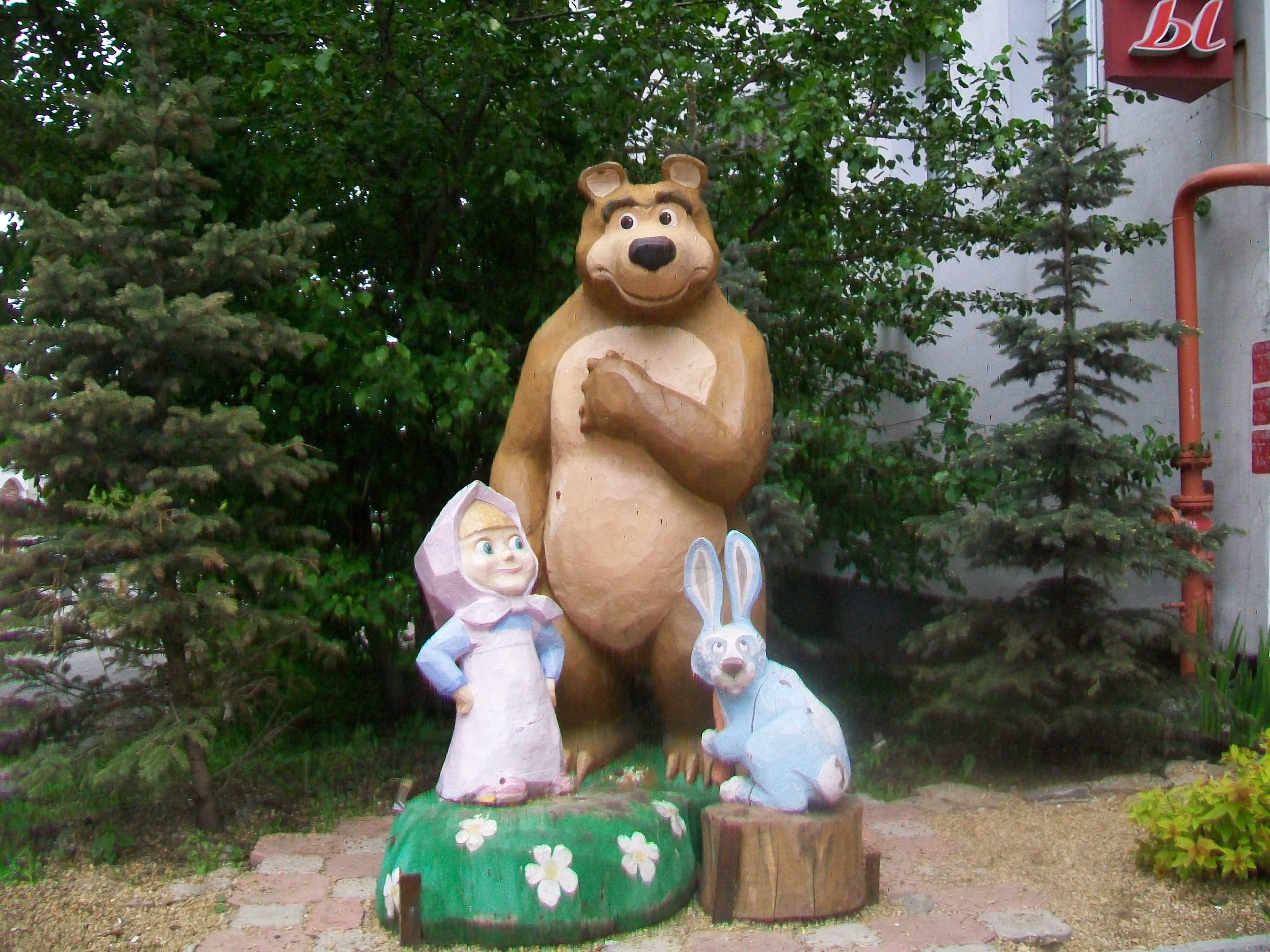 игровые автоматы пчела и медведь