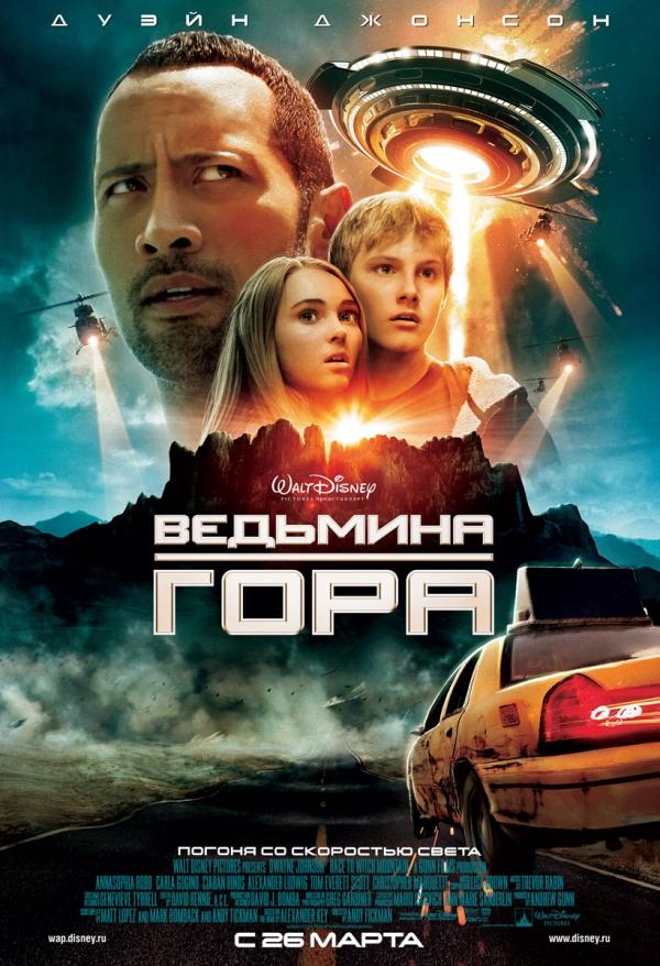 Фильмы 2009 онлайн смотреть кино 2009 года бесплатно в