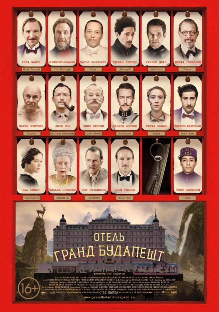 Movie Hotel Budapest City Recorded