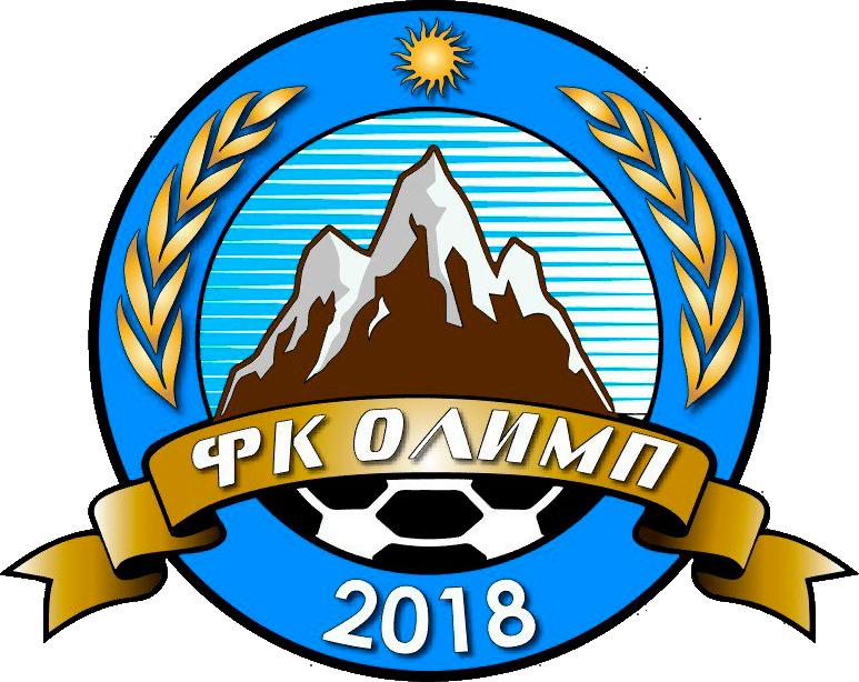 олимп футбольный клуб москва