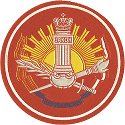 Patch_of_Military_University_Russia_new.
