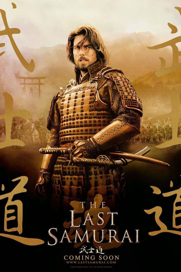 Последний самурай (фильм, 2003)