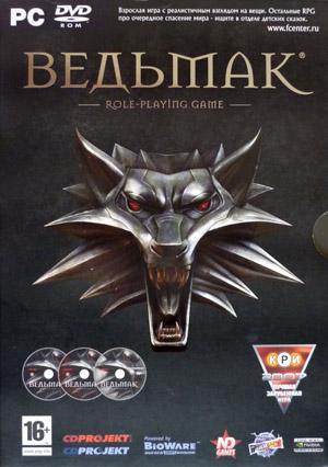 ведьмак игра скачать торрент бесплатно на русском языке