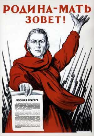 Плакат И.М.Тоидзе.