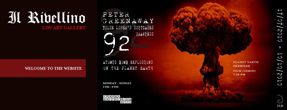 92 ядерных взрыва на планете земля - это что такое 92
