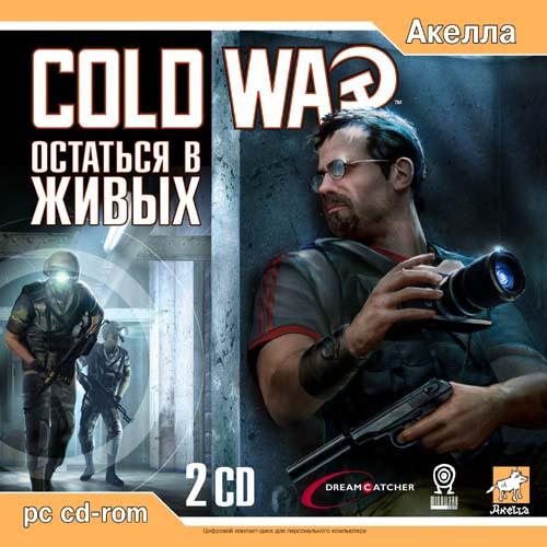 Cold War — Википедия