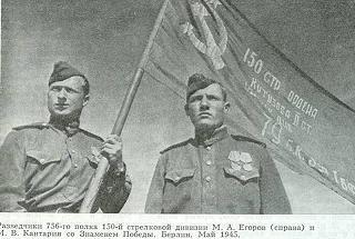 https://upload.wikimedia.org/wikipedia/ru/f/f9/Victory_Banner.jpg