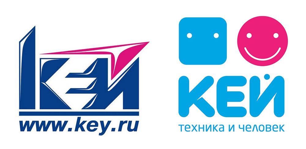 старый логотип:
