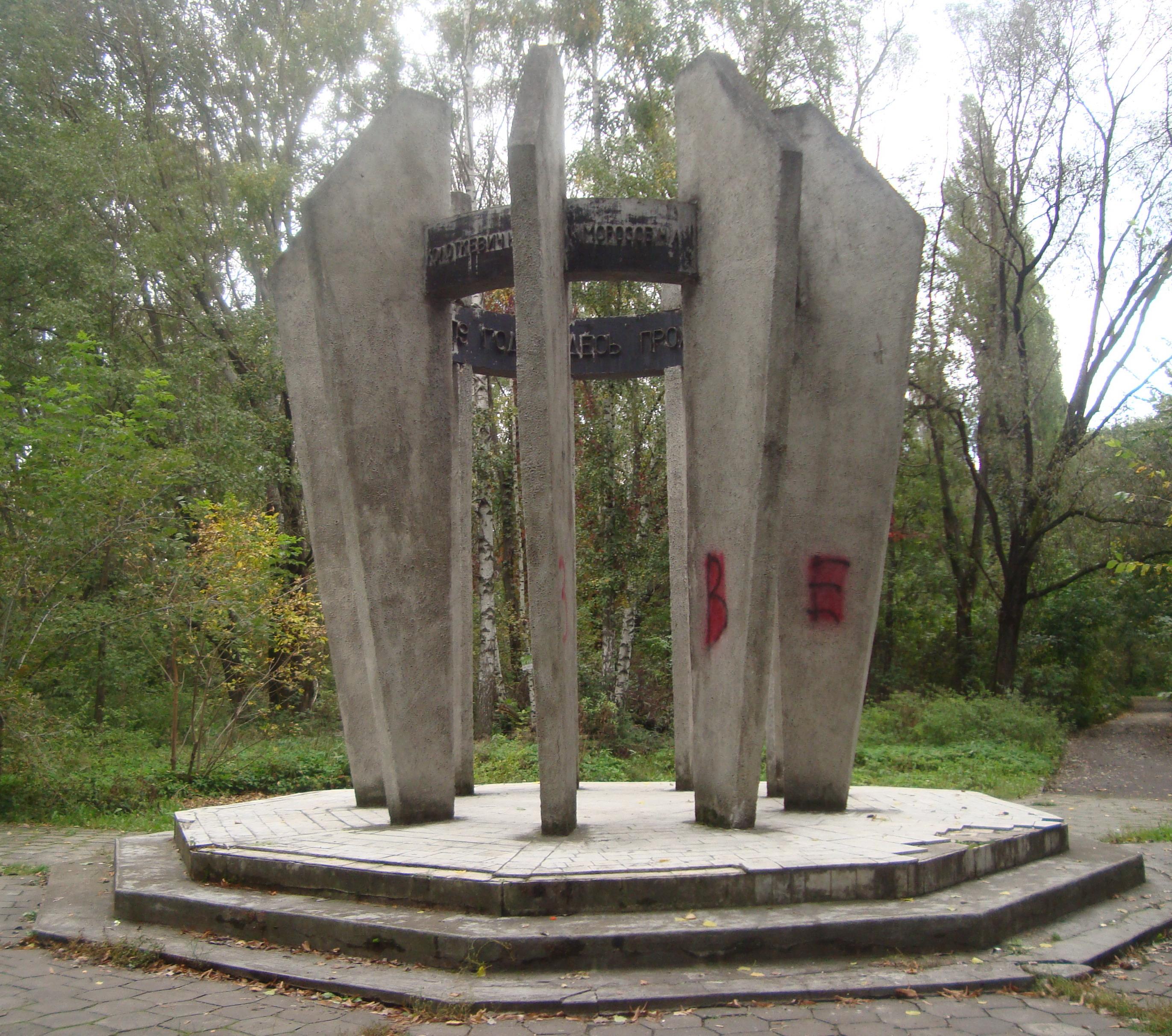 изготовление памятников ростовская область донецк