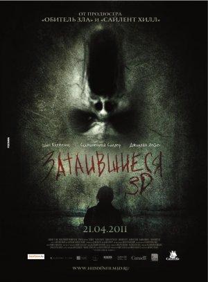 томас хэйес википедия на русском языке