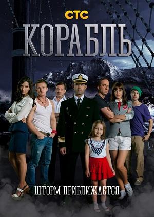 Порнорассказы читать онлайн бесплатно про героев телесериалов русских фото 82-885