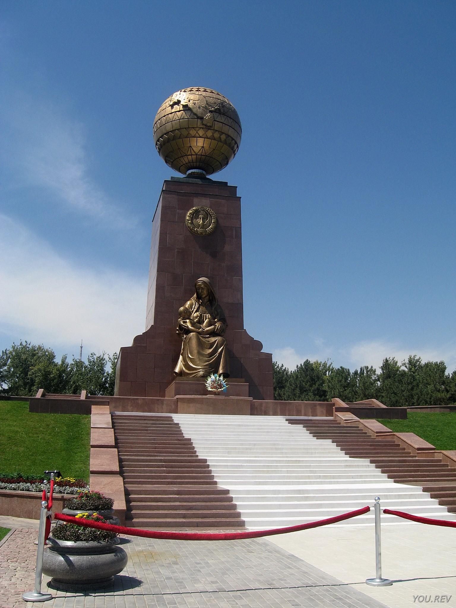 Рисунок узбекистан