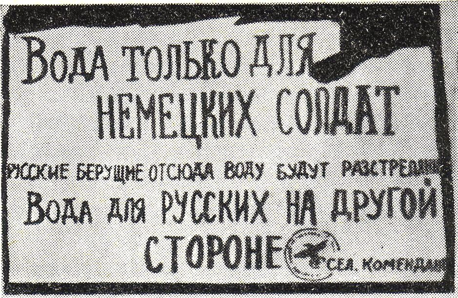 Объявления о продажи квартир крутинуа омской области