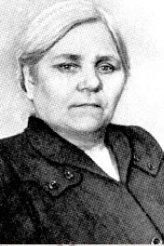 Голубкова М.Р.