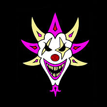 Обложка альбома Insane Clown Posse «The Mighty Death Pop!» (2012)