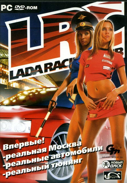Found 7 download results for lada racing club at file