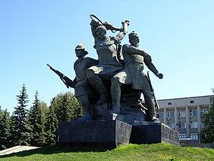 Памятники в центре уфы цена на памятник москва резной