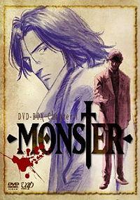 Обложка DVD-бокса аниме Monster