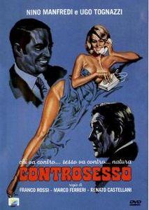 Анти секс фильм