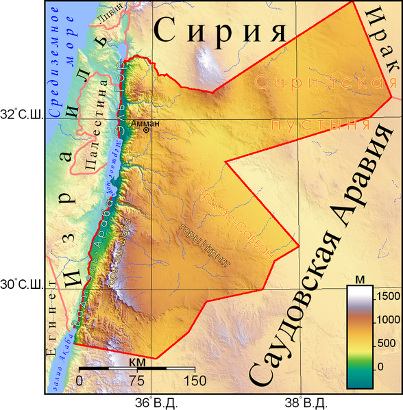 Файл:Физ. карта Иордании.png