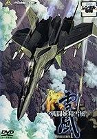 Yukikaze