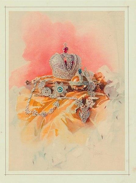 Файл:Coronation book. Imperial regalia.jpeg