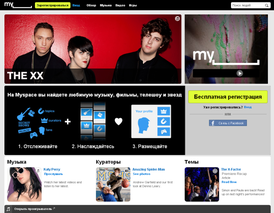 Myspace.com screenshot.png