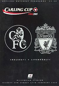 2005 Football League Cup Final logo.jpg