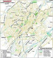 Ташкент. Схема рек, каналов и парков города по состоянию на начало XXI века