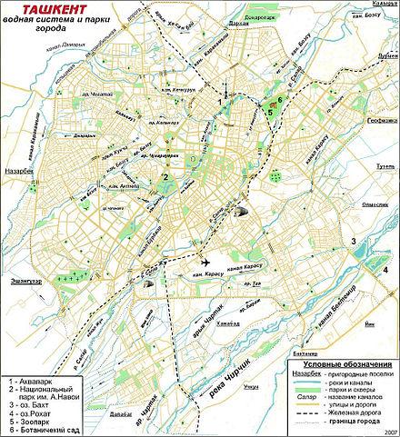 Ташкент. Схема рек, каналов и