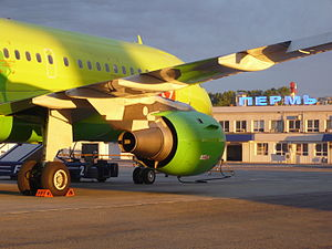 S7 Airlines — Википедия