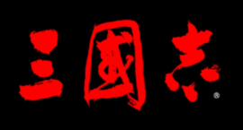 Romance of the three kingdoms logo.png
