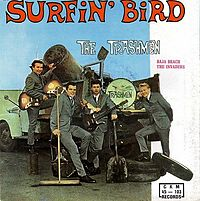 Обложка сингла «Surfin' Bird» (The Trashmen, (1963))