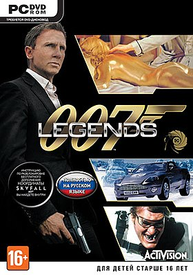 007 Legends-2012 Pc Cover.jpg