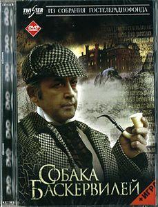 приключения шерлока холмса и доктора ватсона знакомство википедия