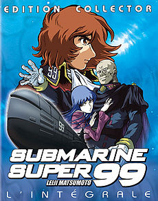 Submarine super 99.jpg