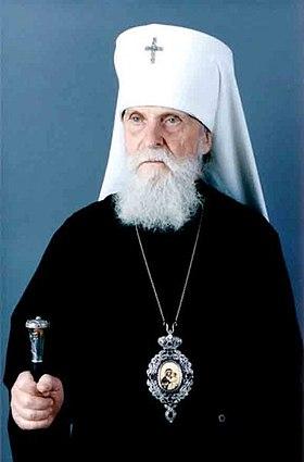 Митрополит Виталий: Об Иисусовой молитве. Вразумление старообрядца (АУДИО)