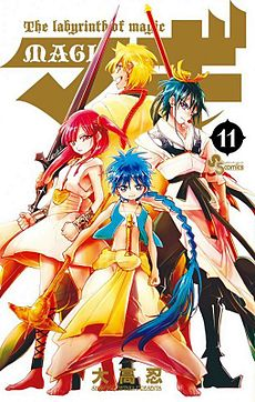 Magi The Labyrinth of Magic.jpg