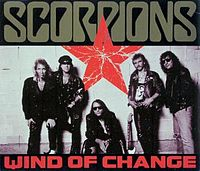 Обложка сингла «Wind of Change» (Scorpions, 1991)