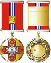 Медаль ордена Ивана Калиты