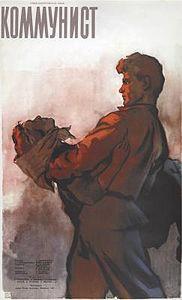 коммунист фильм 1957 скачать торрент img-1