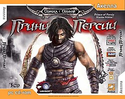 Обложка Prince of Persia — Warrior Within.jpg