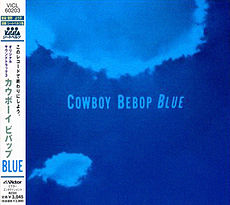 Обложка альбома The Seatbelts «Cowboy Bebop Blue» (1999)