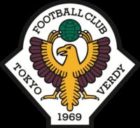 Токио — Википедия