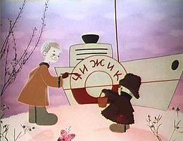 Кадр из мультфильма «Катерок»