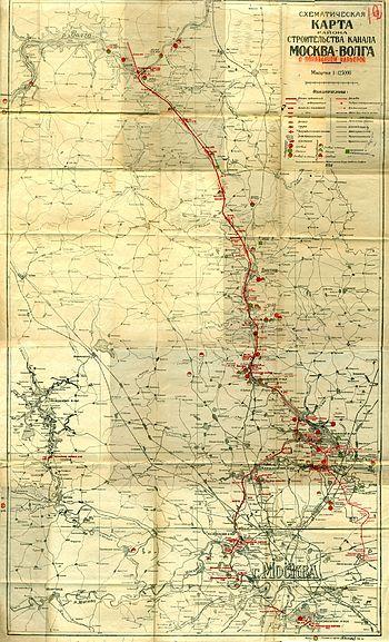 Москва-Волга с показанием