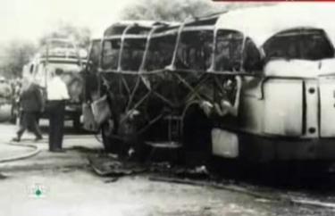 Автобус ЛАЗ-695Е после взрыва