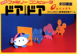 Door door famicom cover.png